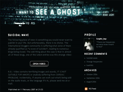 GhostPulse